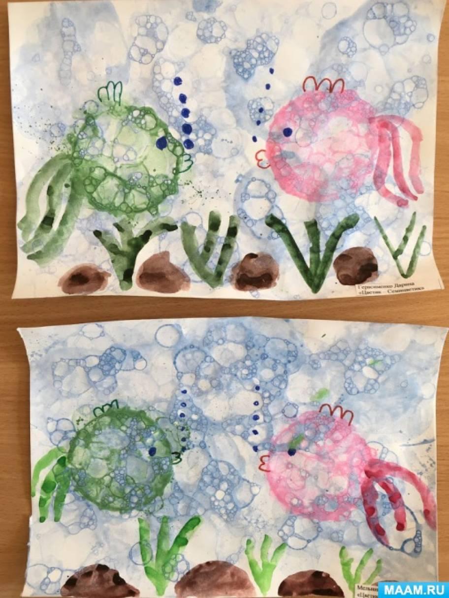 Надпись картинки, открытка в нетрадиционной технике рисования