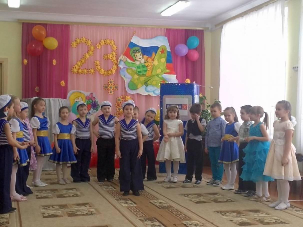 Вход на праздник «День защитника Отечества». Танец моряков «Яблочко»