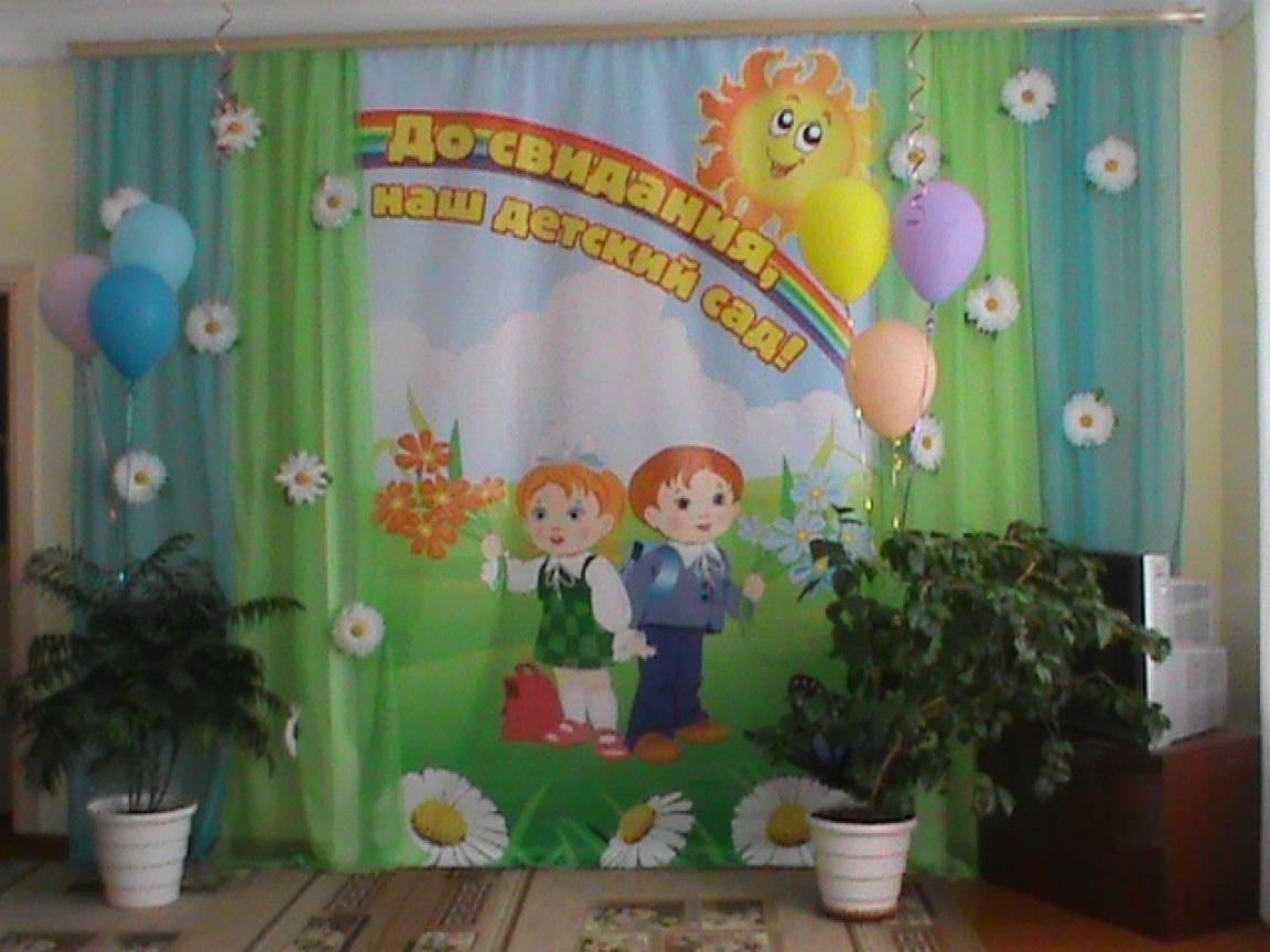 Оформление зала к Выпускному празднику