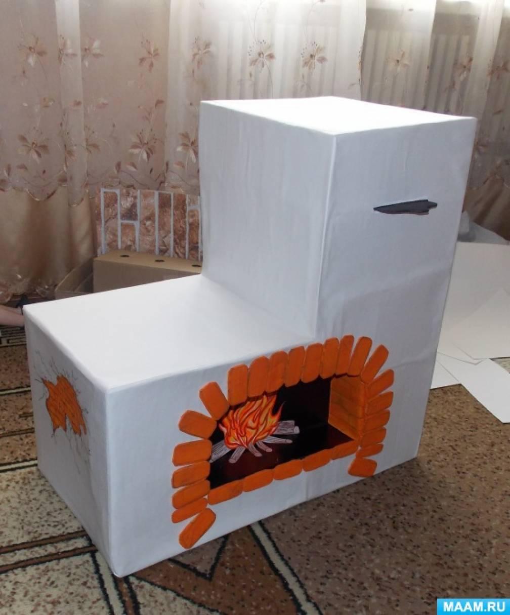 Печка из картона своими руками для детского сада 10