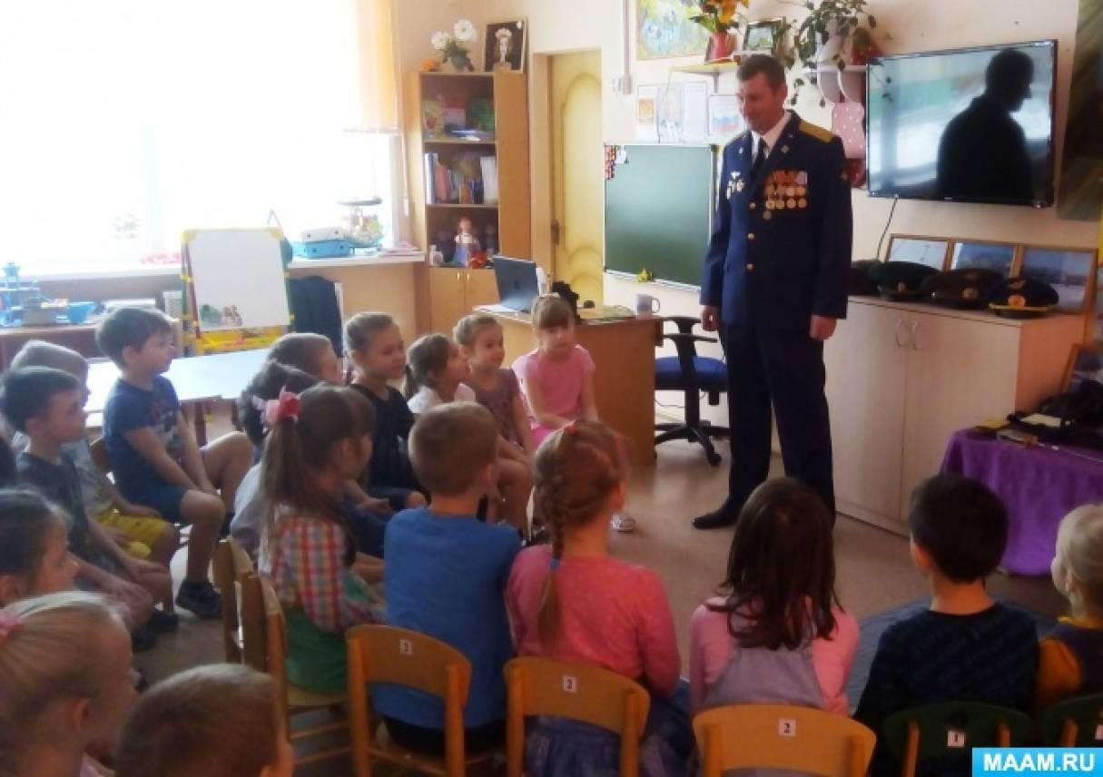 Фотоотчет о встрече с военным летчиком в старшей группе