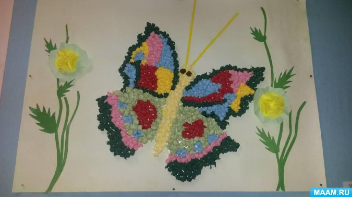 Коллективная работа в группе раннего возраста «Бабочка»