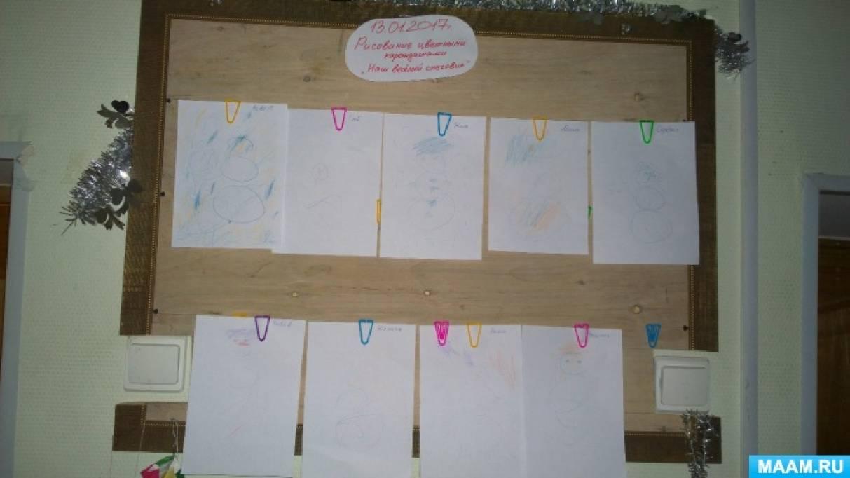 Рисование снеговика в группе раннего возраста фотоотчёт  Рисование снеговика в группе раннего возраста фотоотчёт