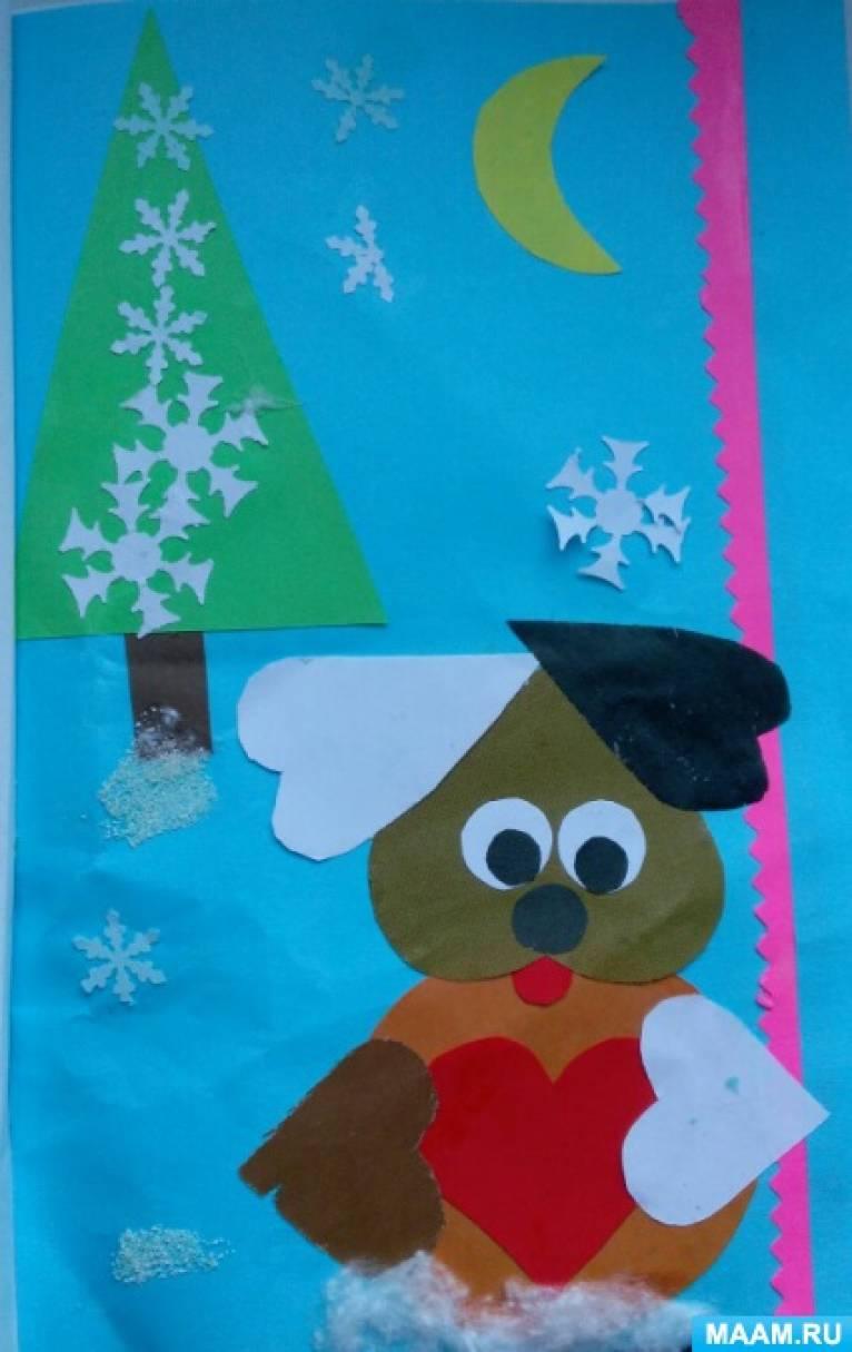 Фон, аппликация рождественская открытка в средней группе