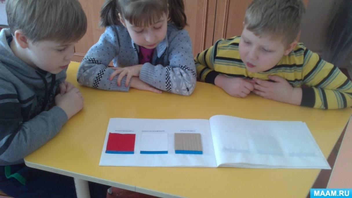 Проект в подготовительной группе «Волшебный мир оригами»
