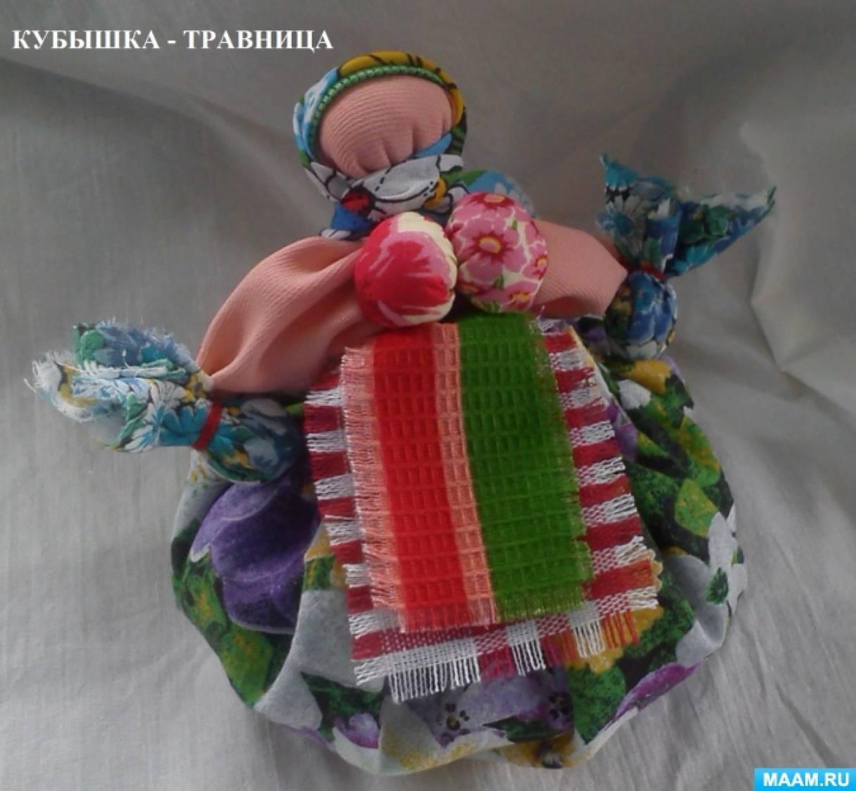 Кукла своими руками мастер класс русская тряпичная кукла