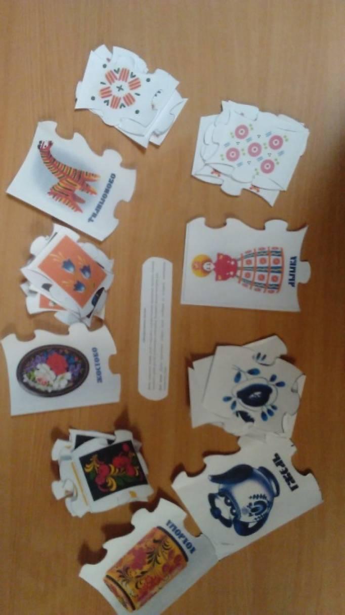 знакомство детей дошкольного возраста с декоративно прикладным искусством