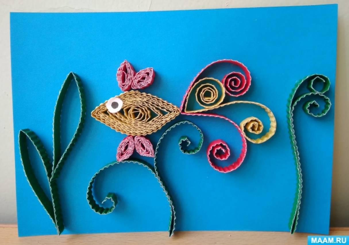 Мастер-класс по изготовлению картинки «Золотая рыбка» в технике квиллинг