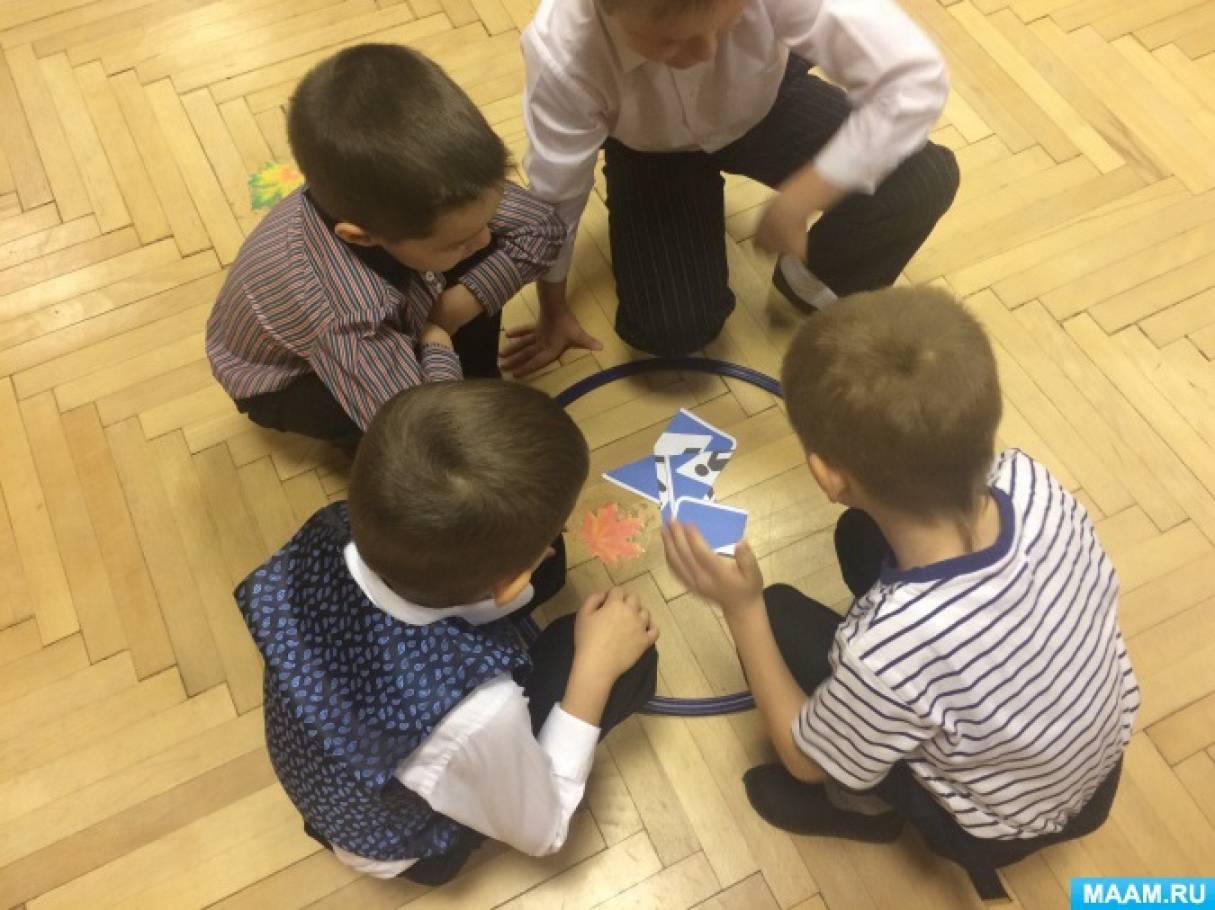 Сценарий досуга по ПДД для детей подготовительной группы «Кот Леопольд в гостях у ребят»