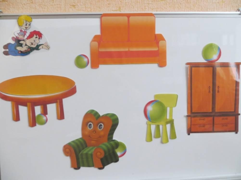 """Дидактическая игра """"почини мебель"""" для детей среднего возрас."""