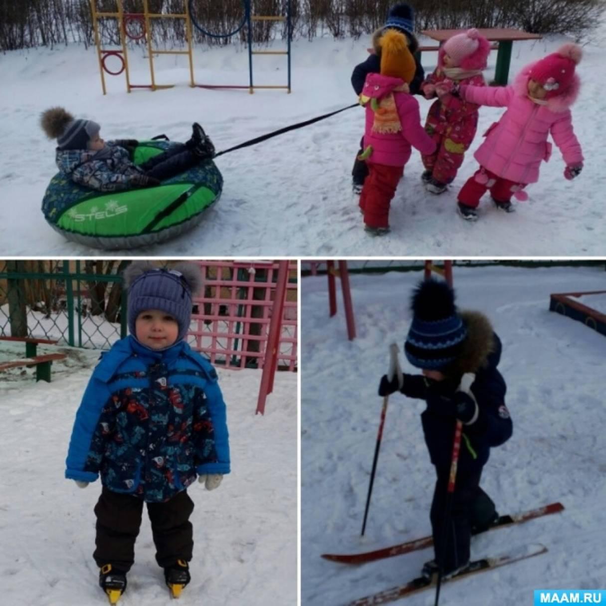 Фотоотчет «Зимние развлечения и забавы!»