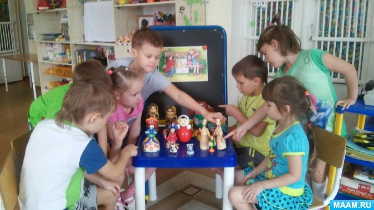 Фотоотчет о реализации тематической недели «Игрушки»