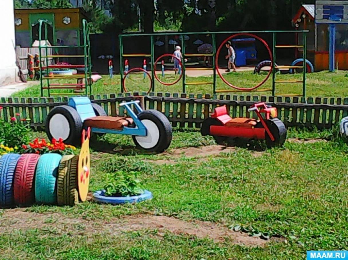 Поделки на участке детского сада мотоцикл