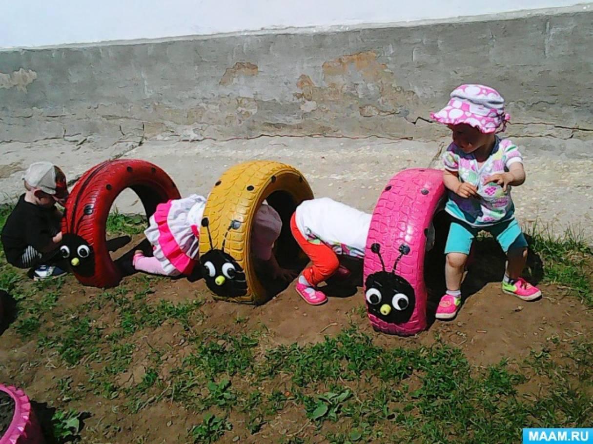 Все из шин для детского сада своими руками фото 153
