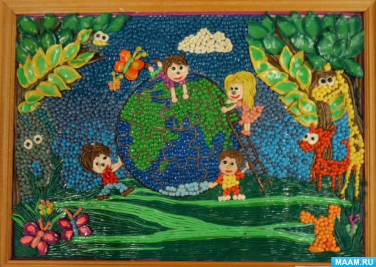 Фотоотчёт о конкурсе совместного творчества родителей с детьми «Природа— наше богатство» в технике пластилинографии