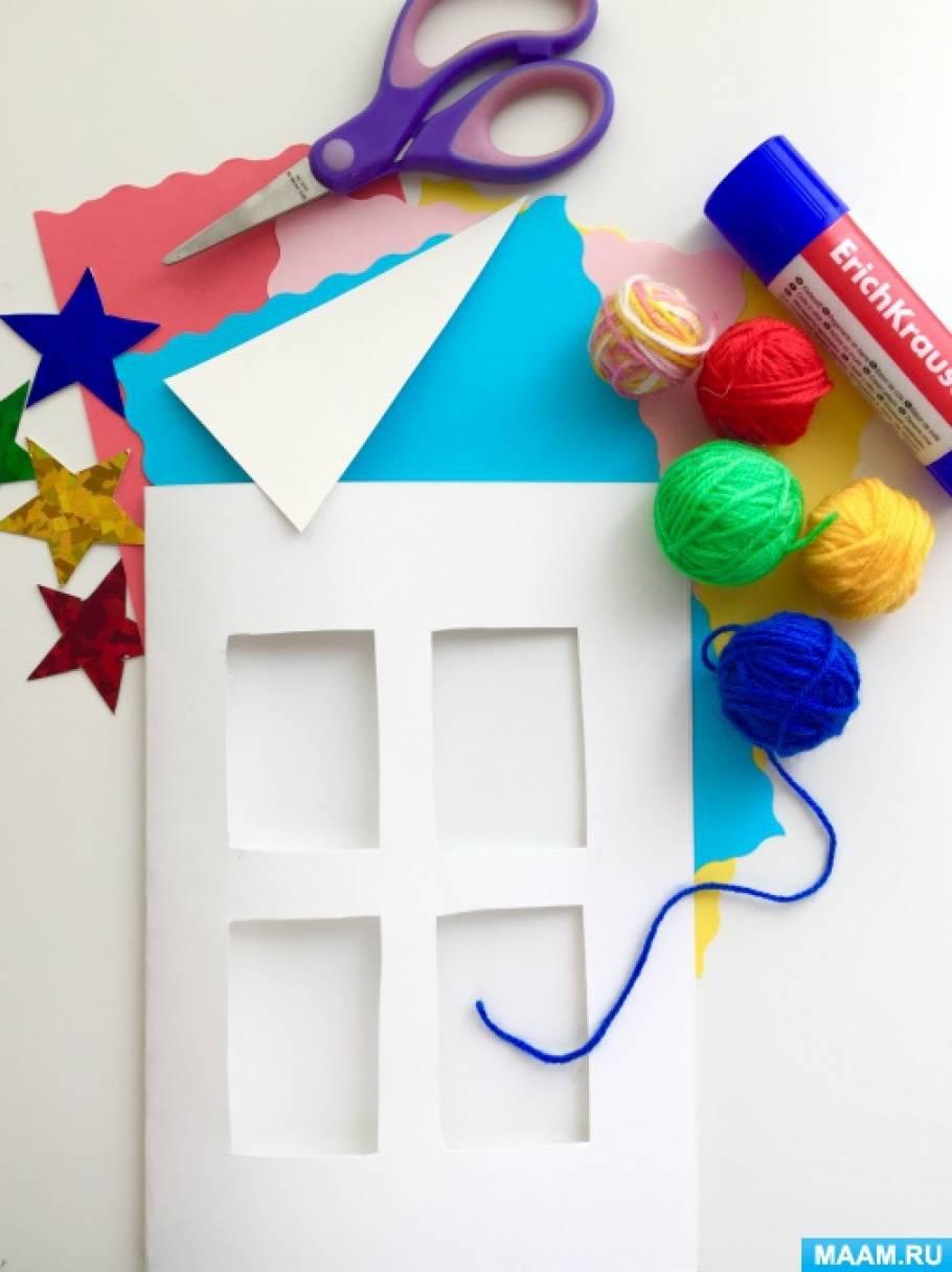 Мастер-класс «Новогодняя открытка»
