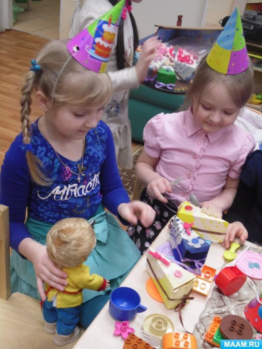 Фотоотчет о сюжетно-ролевой игре в подготовительной группе «День рождение куклы Вани»