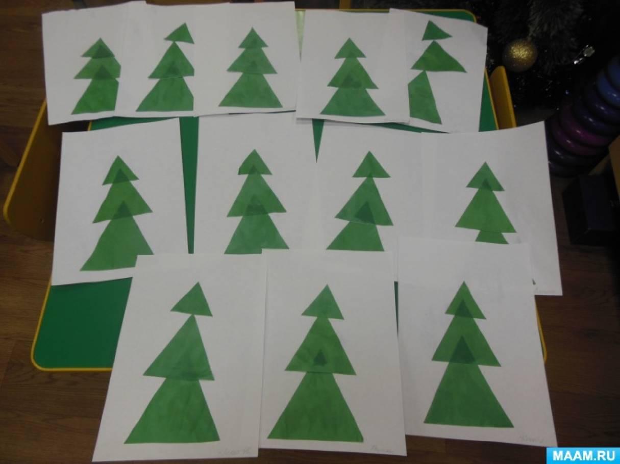 Конспект занятия по аппликации новогодняя елка