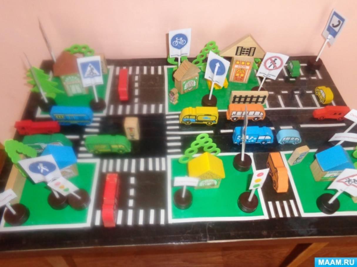 Игровой макет по ПДД для детского сада своими руками