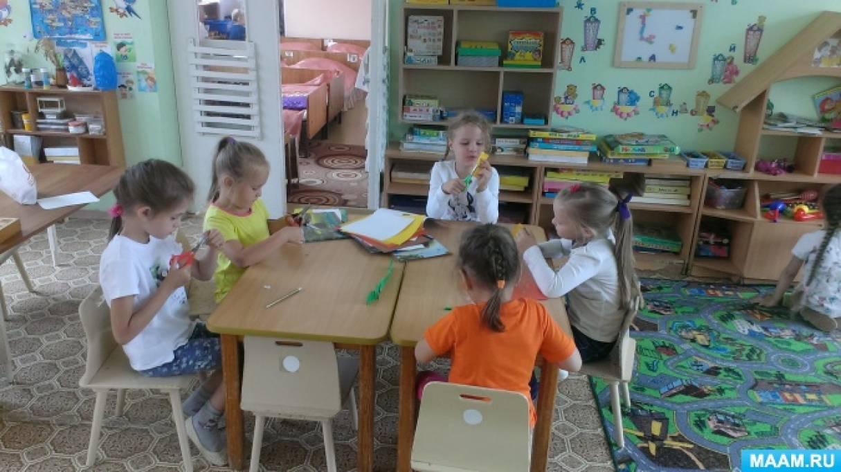 Книгоиздательство со старшими дошкольниками «Дома бывают разные»