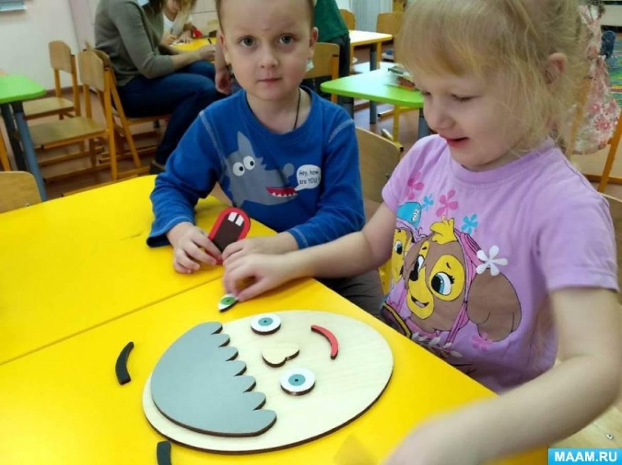 Проект «Мир эмоций» в средней группе детского сада