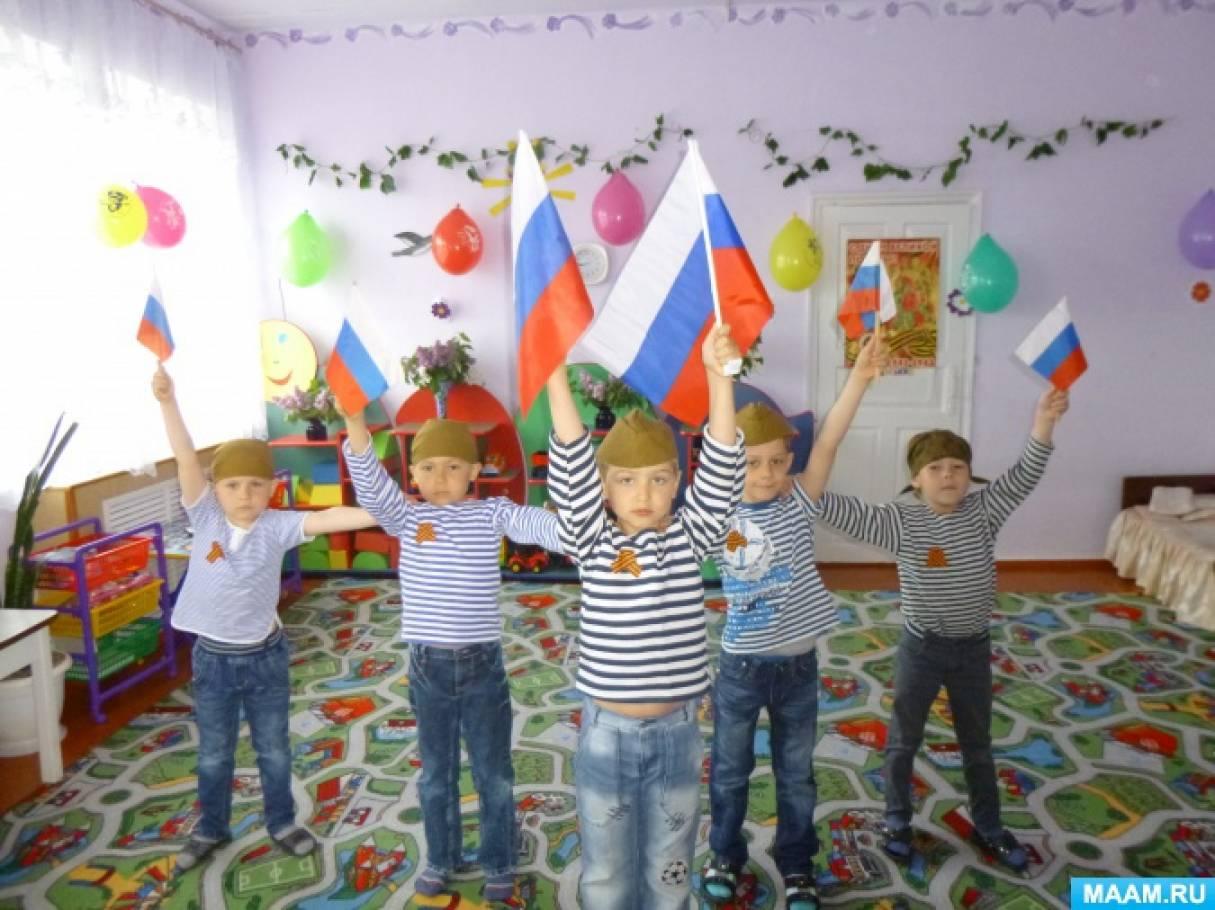 Сценарий праздника «День рождения российского флага»
