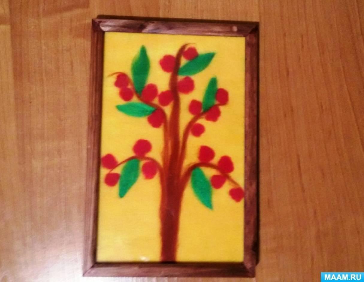 Мастер-класс по живописи шерстью «Куст с ягодами»