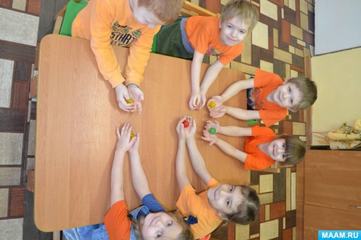 Мастер-класс «Применение Су-Джок терапии с целью развития речи дошкольников»