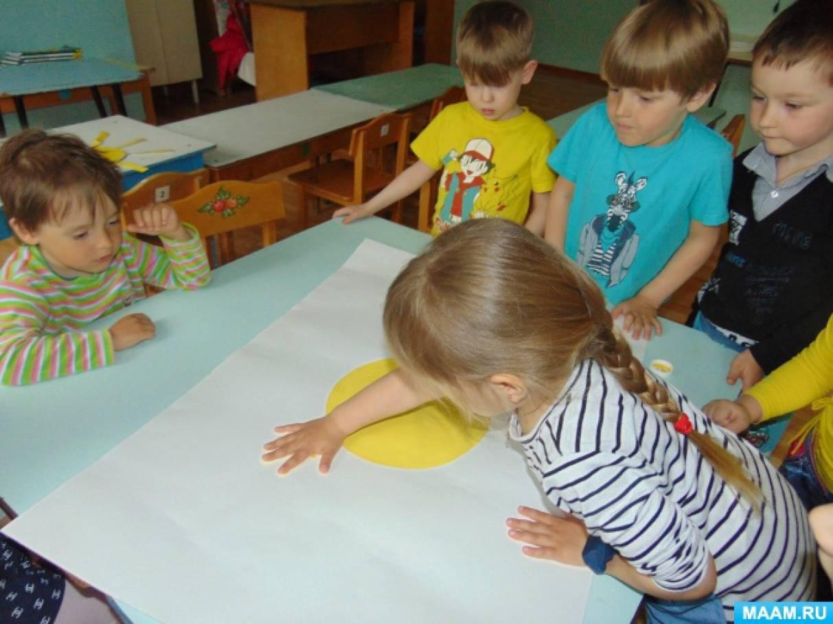 Конспект занятия по созданию коллективной работы в технике рисования ладошками «Солнышко»