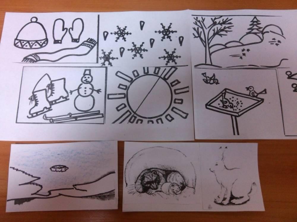 пиктограммы для дошкольников: