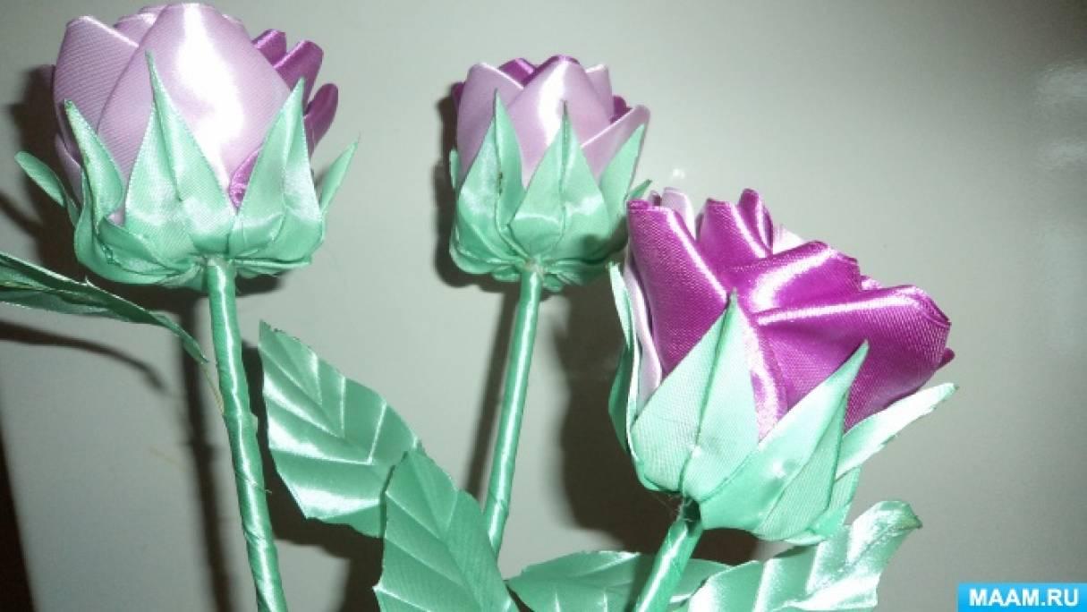 Мастер-класс «Розы из атласных лент»