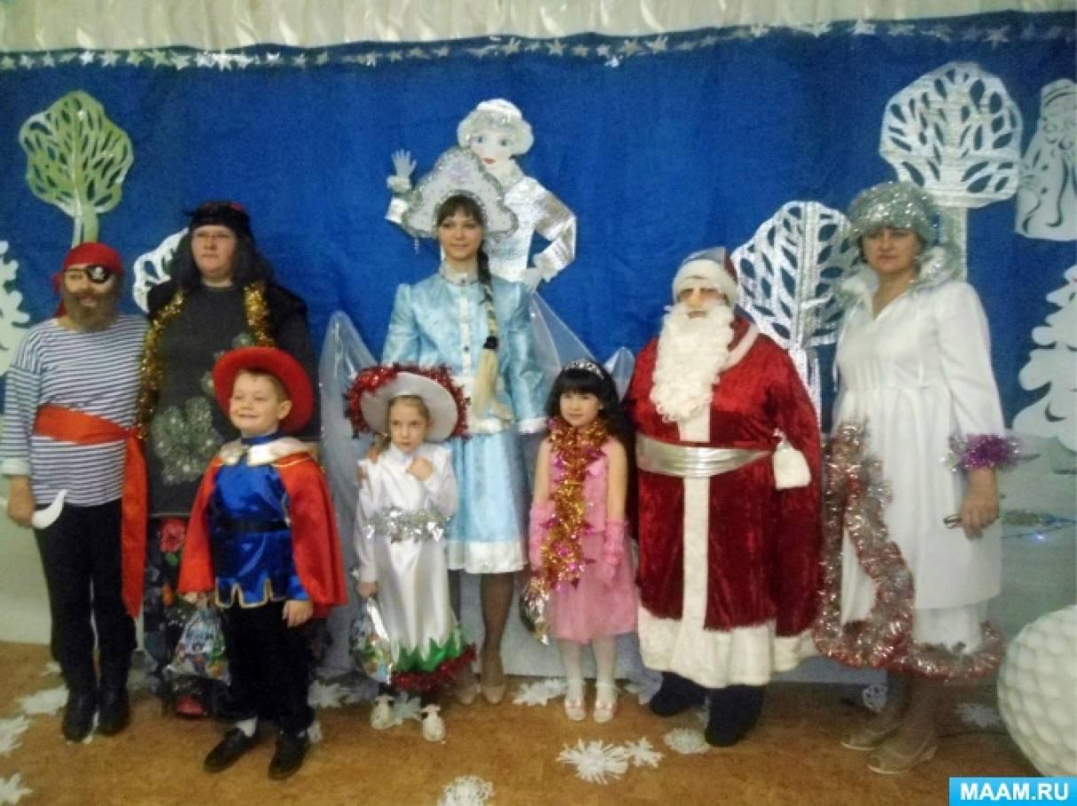 Фотоотчет об утреннике в детском саду «Новогодний переполох»