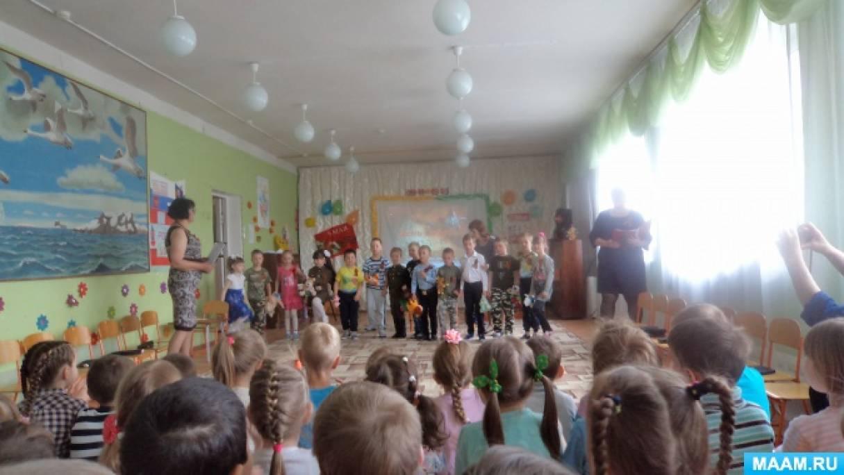 Фотоотчет об утреннике в детском саду к 9 мая