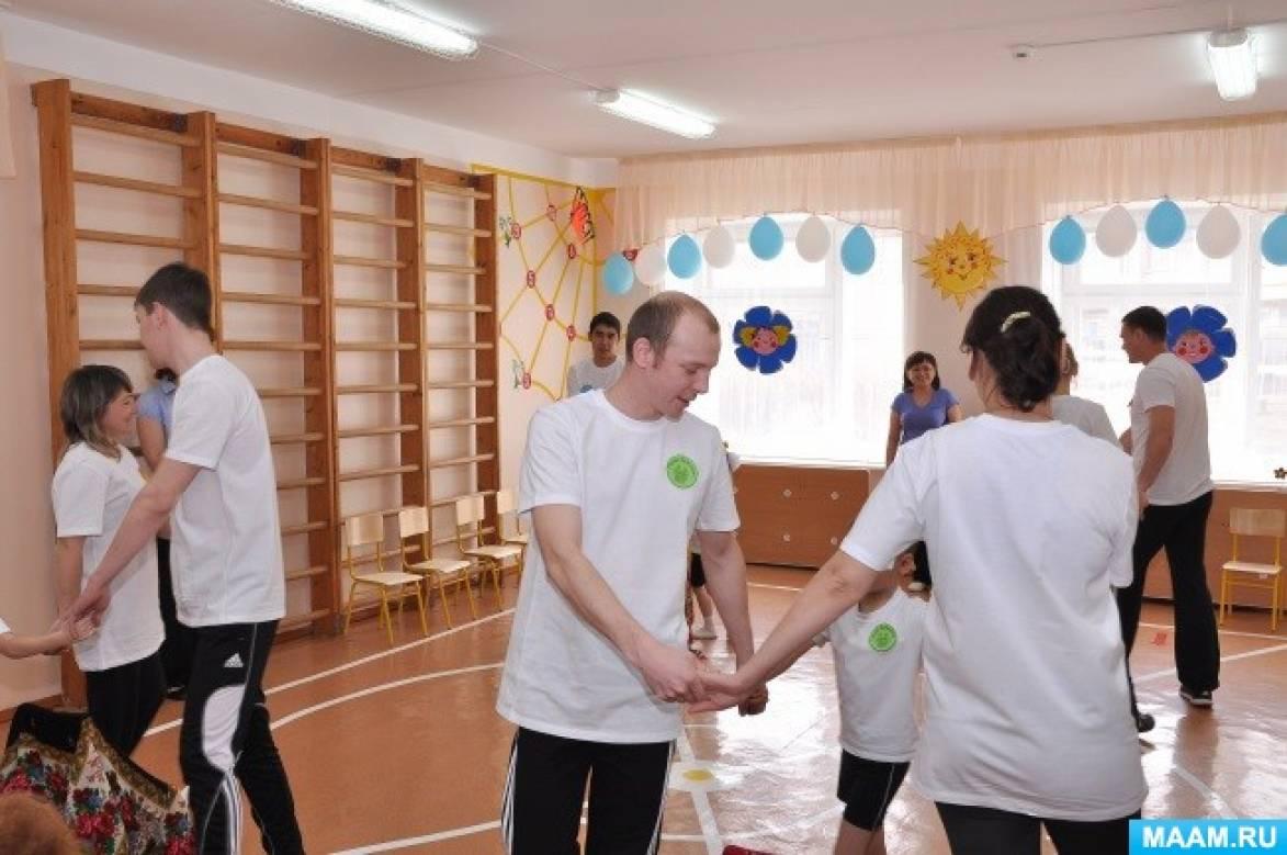 Конспект спортивного развлечения в подготовительной группе «Вместе с мамой, вместе с папой дружно, весело играем»