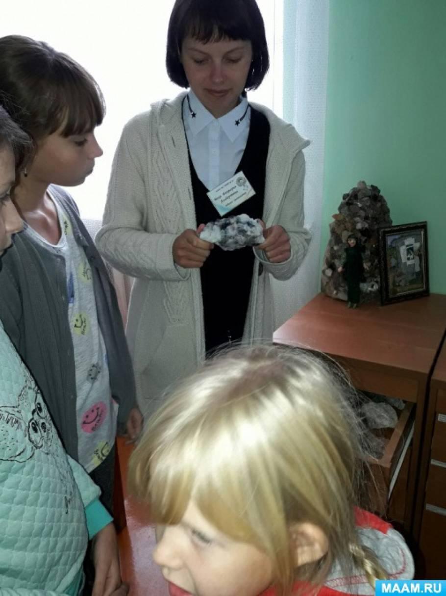 Экскурсия в геологический музей «Кристалл» для дошкольников.