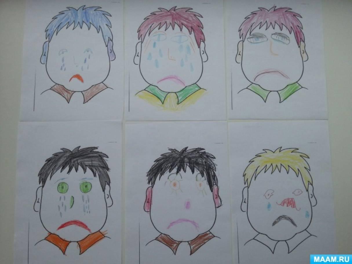 Такие наши разные эмоции— Грусть (печаль) (3 занятия для детей 5–7 лет)