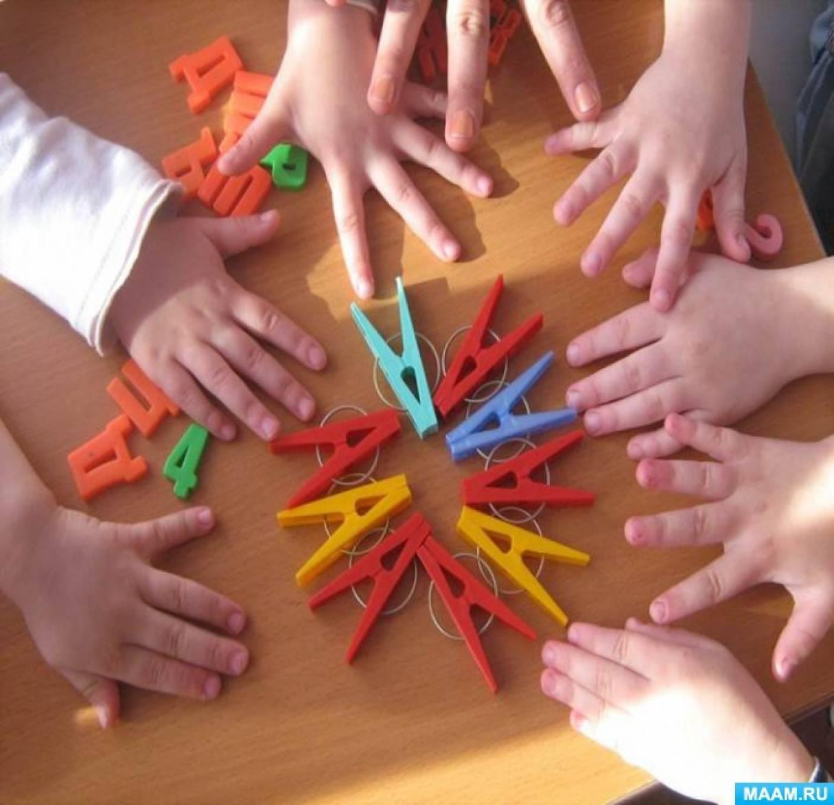 Использование прищепок в качестве предметов-заместителей в развивающем обучении дошкольников