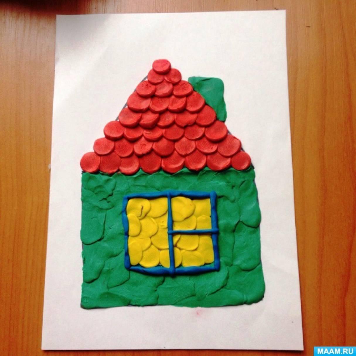 Пластилиновый налеп «Веселые домики». Работы детей средней группы ...