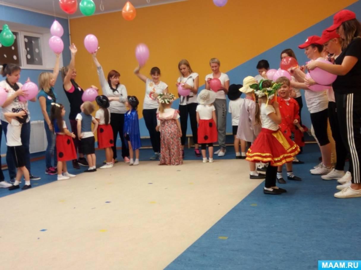 Проект по нравственно-патриотическому воспитанию «Вместе дружная семья»