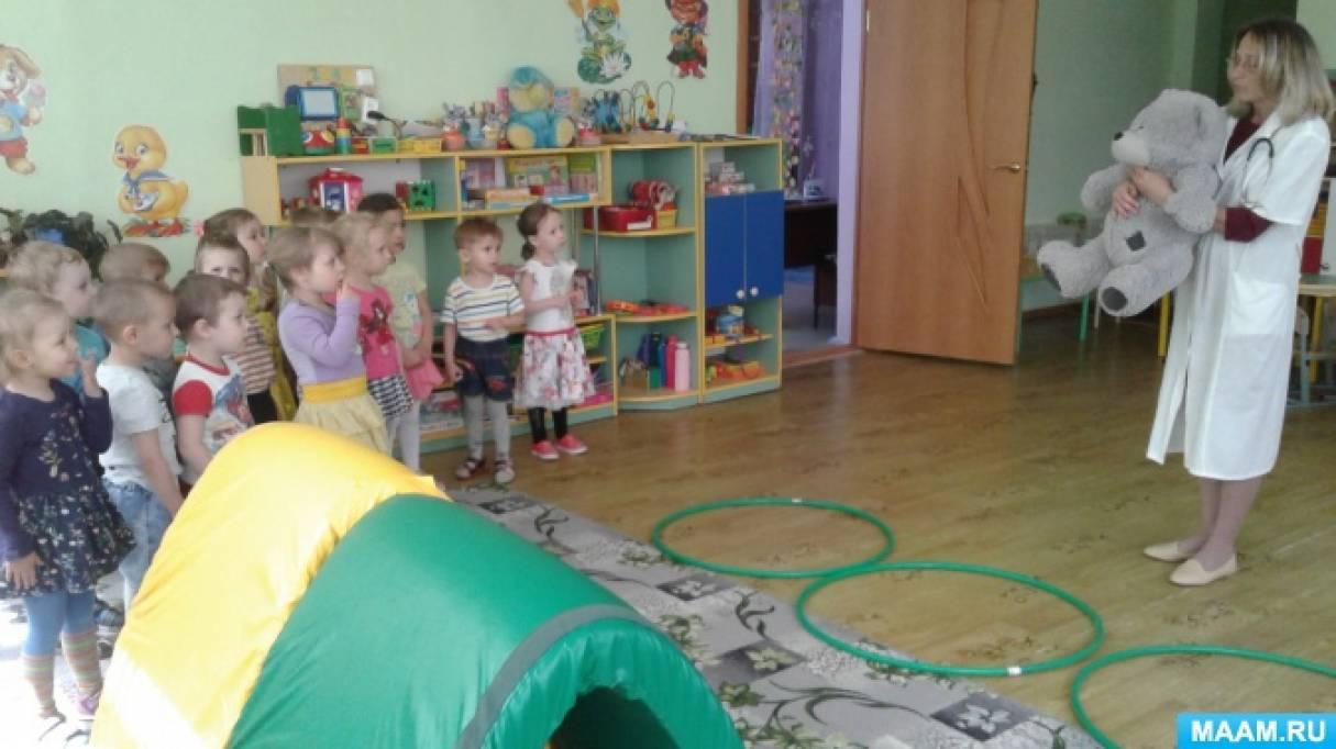 Сценарий мероприятия о здоровом образе жизни для детей