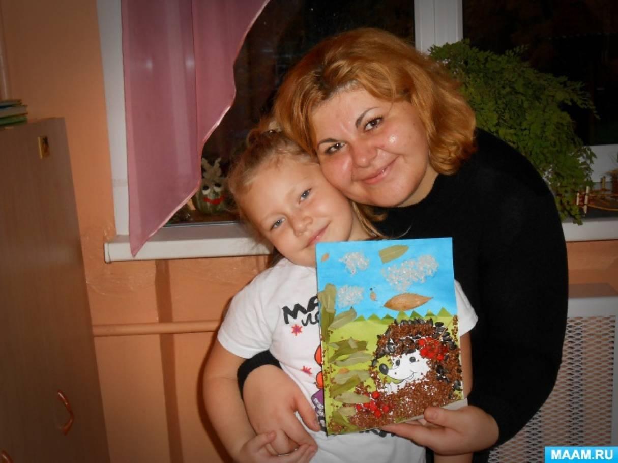 Конспект совместной деятельности детей и родителей «Я и моя мама»