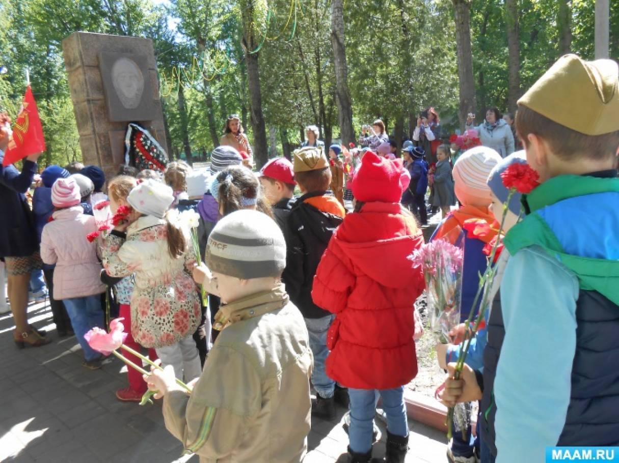 Целевая прогулка к памятнику воронежцам, погибшим при исполнении воинского долга в годы ВОВ