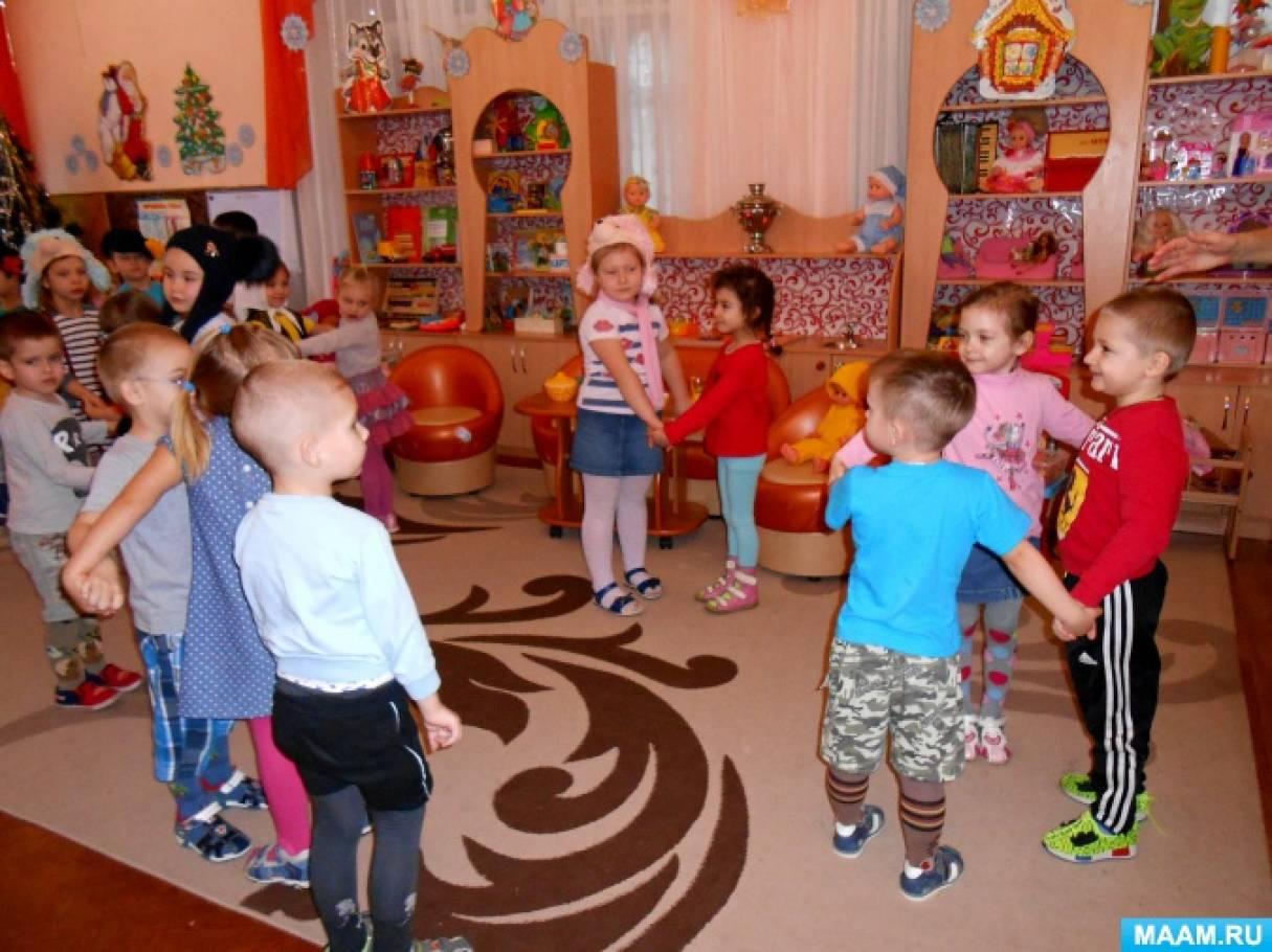 Фотоотчет о развлечении «Коляда в детском саду»