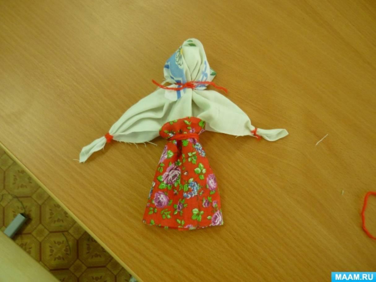 Кукла из платка своими руками мастер класс 1