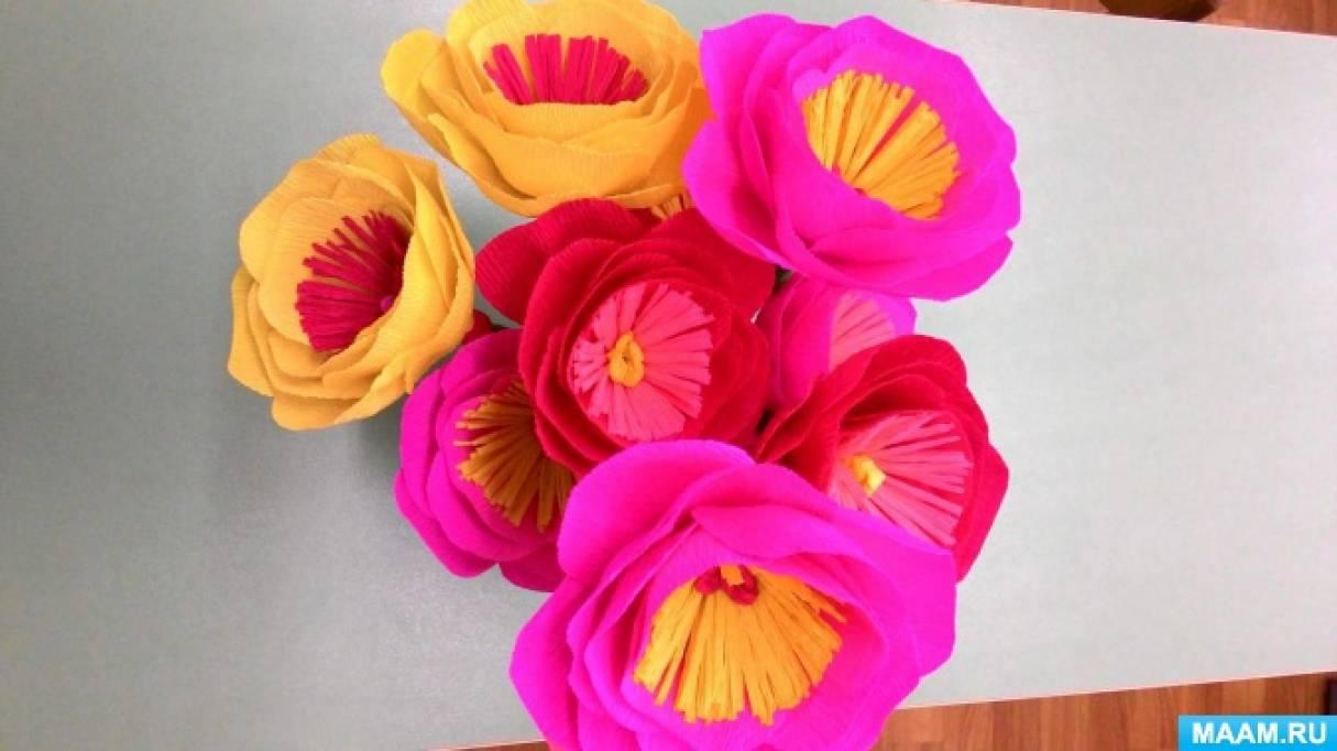 Мастер-класс «Изготовление цветов из гофрированной бумаги»