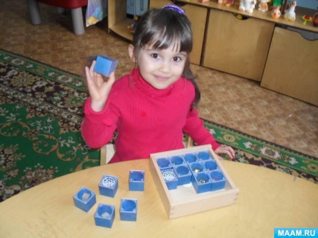 Коррекционно-развивающие занятия по развитию канала восприятия у детей дошкольного возраста