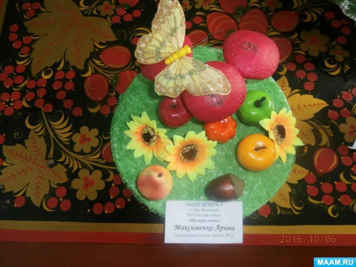 Поделки из овощей шишек 4