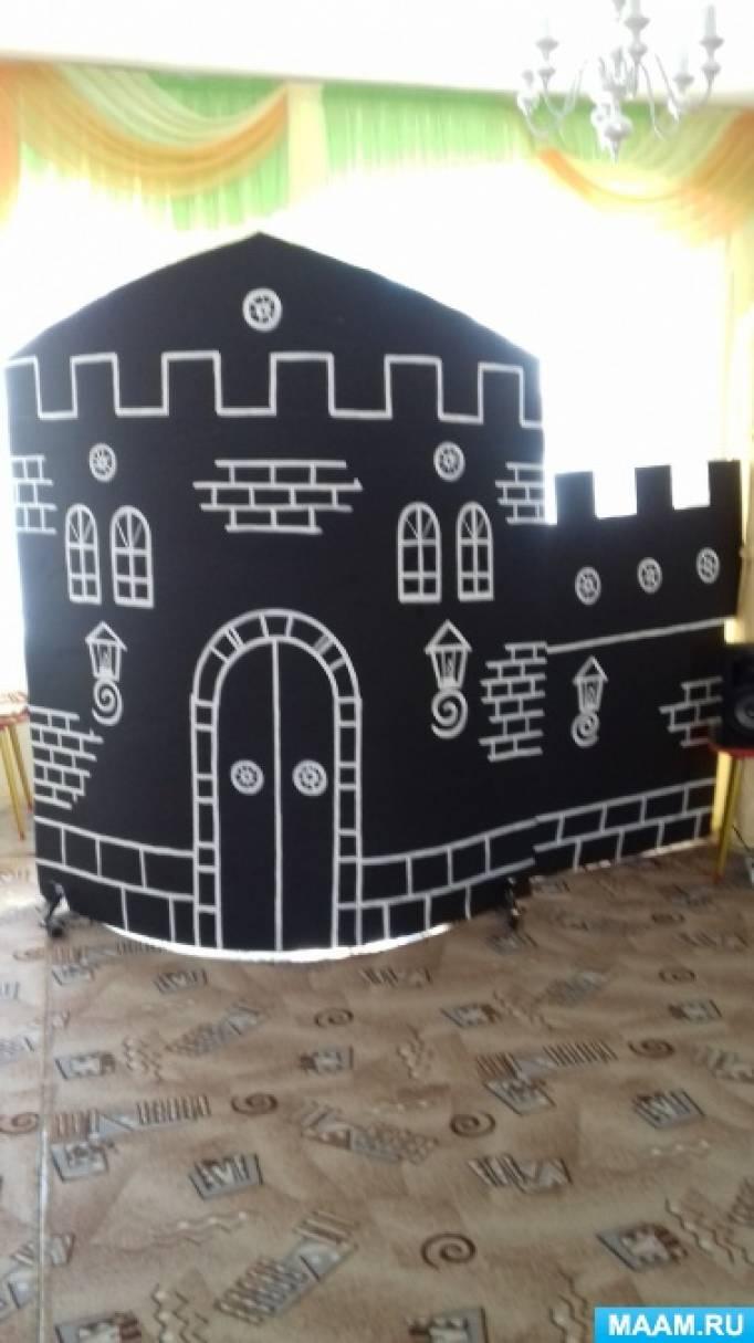 Декорации «Шахматные замки». Мастер-класс