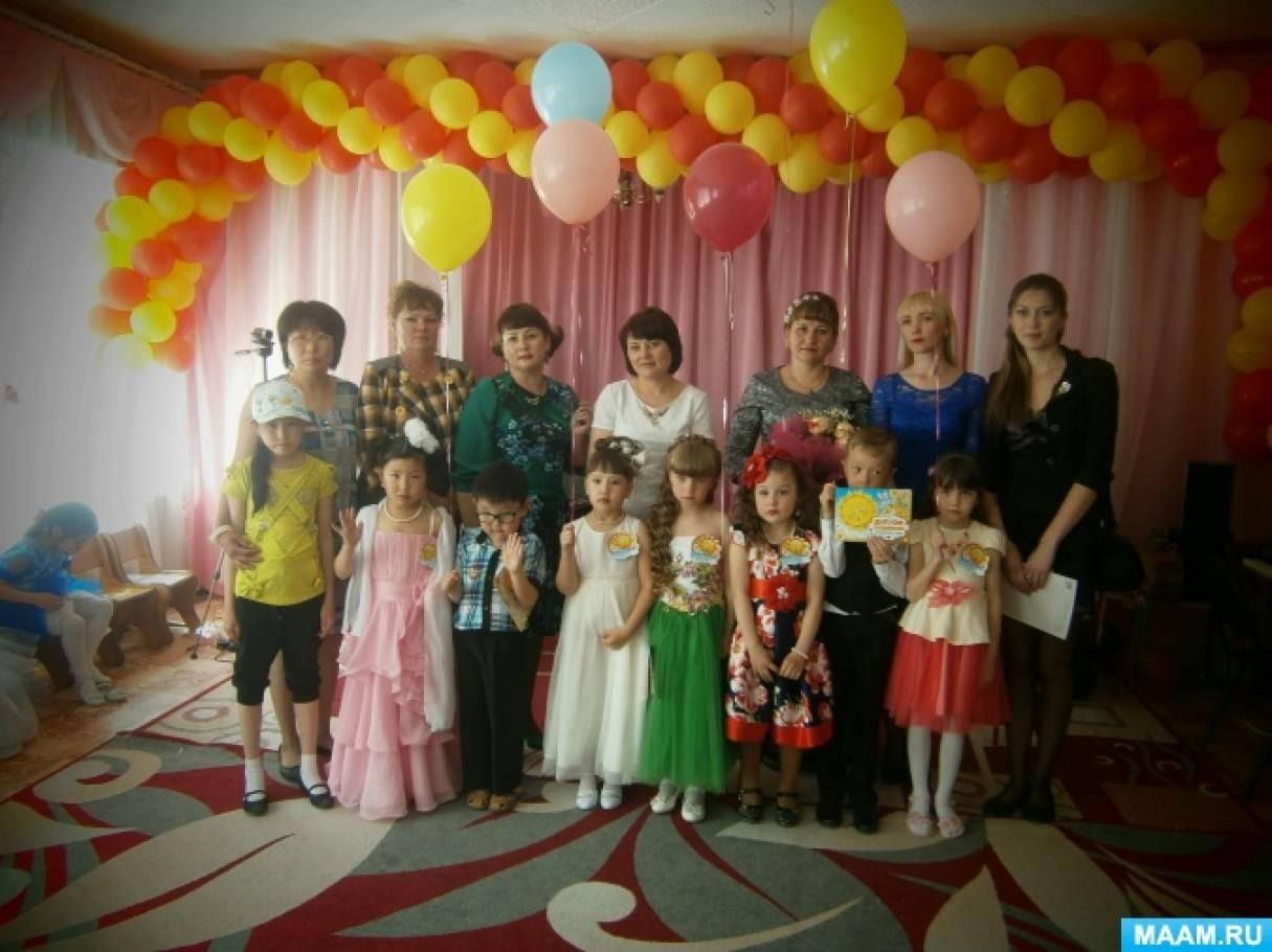 знакомство детей с детским садом занятие