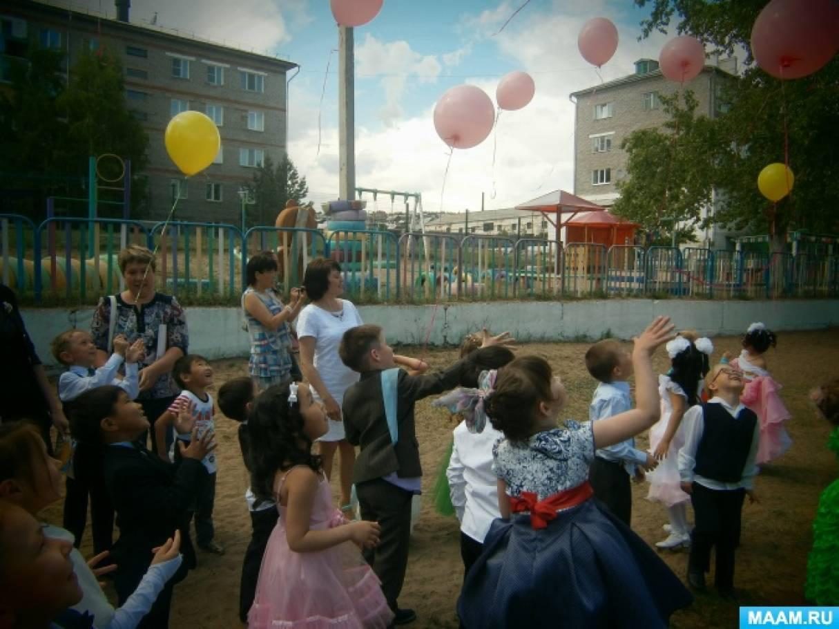 знакомство детей с детским садом сценарий